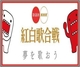 紅白歌合戦、2017,予想、安室奈美恵