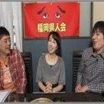 さんま御殿|福岡県人会のメンバー芸能人&東京の場所はどこ?