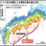 南海トラフ巨大地震は2018年か予言いつ?最新の活断層が発見!?