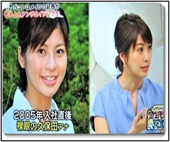 久保田直子の画像 p1_13