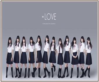 高松瞳、=love、イコールラブ、メンバー、画像