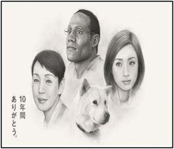 お父さん犬、新家族、ソフトバンクCM