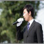 中倉隆道のNHK退職(退社)理由(原因)や柿の種レシピがヤバい!