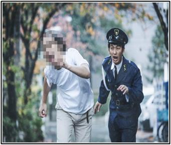 とろサーモン久保田、逮捕、嘘、画像
